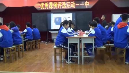 统编版历史八上第19课《七七事变与全民族抗战》课堂视频实录-刘斌
