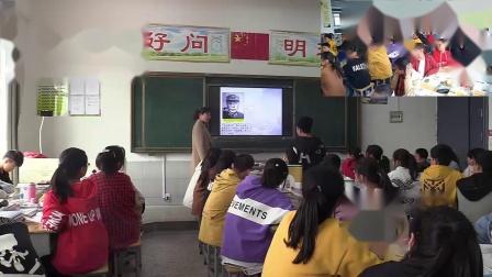 统编版历史八上第19课《七七事变与全民族抗战》课堂视频实录-郭秀丽