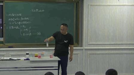 《第一章 分子动理论与内能 1. 分子动理论》优质课-教科版初中物理九年级上册