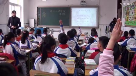 中国科学院附属实验学校-四年级-《送元二使安西》-李艳辉
