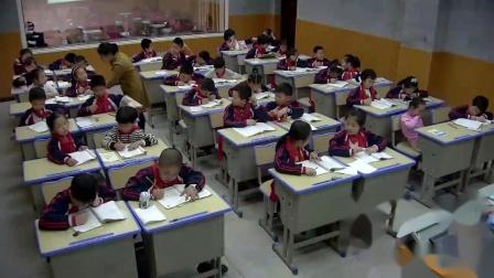 《语文园地六:识字加油站 字词句运用》优质课-部编版二年级下册