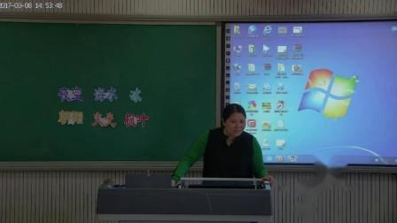 《2.色彩的冷暖》课堂实录-冀美版小学美术四年级下册