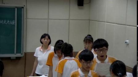 统编版道德与法治九下3.2《与世界深度互动》课堂实录-陈景玺