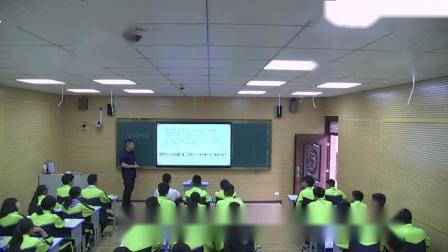 统编版道德与法治九下3.1《中国担当》课堂实录-郑和