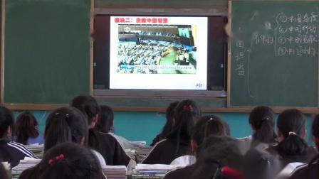 统编版道德与法治九下3.1《中国担当》课堂实录-张晓峰