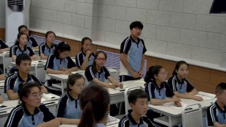 统编版道德与法治九下3.1《中国担当》课堂实录-张蕃