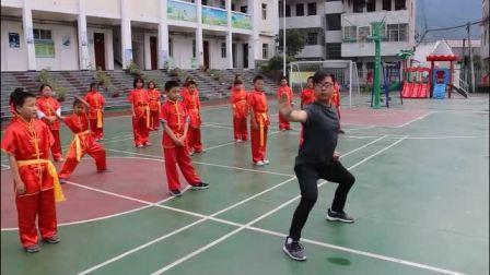 《第19课 武术:动作组合》优质课-科学版小学体育四年级第二学期