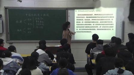 统编版道德与法治九下4.1《中国的机遇与挑战》课堂实录-李敏