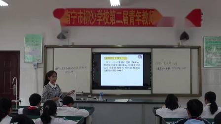 人教2011课标版数学 七上 第三章第一节第一课时《一元一次方程》课堂-吴梅