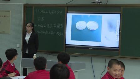 人教2011课标版生物 八上 第五单元第四章第一节《细菌和真菌的分布》课堂-姜鑫