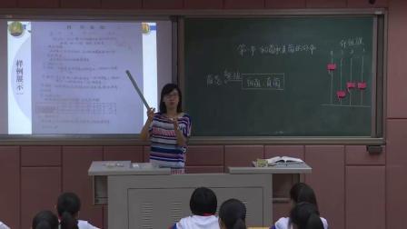 人教2011课标版生物 八上 第五单元第四章第一节《细菌和真菌的分布》课堂-蔡薇