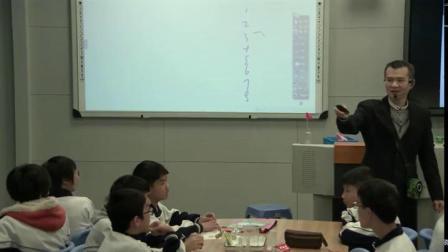 人教2011课标版生物 八上 第五单元第四章第五节《人类对细菌和真菌的利用》课堂-胡军