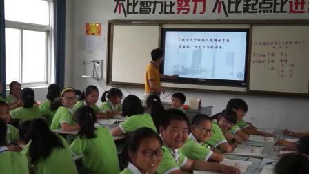 统编版语文八上第1课 新闻二则《人民解放军百万大军横渡长江》课堂实录-肖龙
