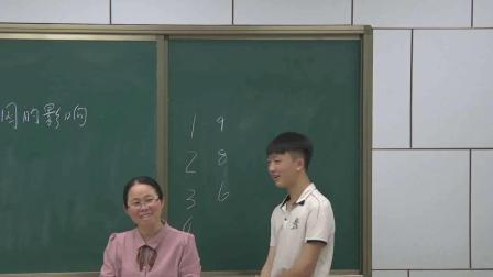 统编版道德与法治九下3.2《与世界深度互动》课堂实录-王碧华