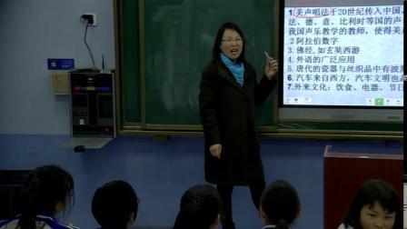 统编版道德与法治九下3.2《与世界深度互动》课堂实录-王玲琴