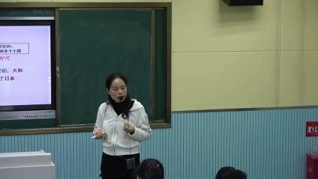 统编版历史九上第11课《古代日本》课堂视频实录-周晓霞