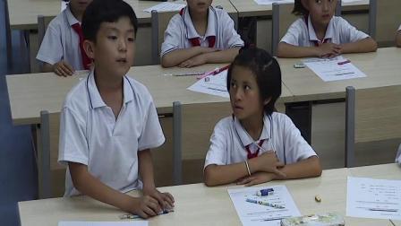 《信息窗一(厘米的认识)》课堂-青岛五四学制版小学数学一年级下册