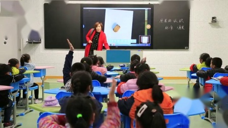 《信息窗一(厘米的认识)》课堂实录-青岛五四学制版小学数学一年级下册