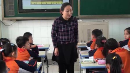 《信息窗一(厘米的认识)》实录-青岛五四学制版小学数学一年级下册