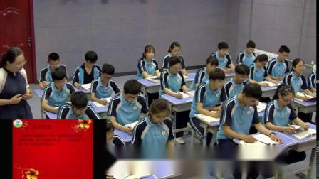 统编版历史九上第22课《唱响国际歌》课堂视频实录-苏晓庆