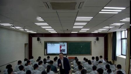 统编版历史八上第19课《七七事变与全民族抗战》课堂视频实录-张坤
