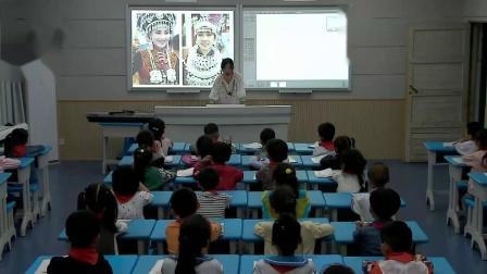 《演唱)彝家娃娃真幸福》优质课评比视频-湘文艺版小学音乐一年级下册