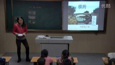 仰山学校:左小平_《赵州桥 》