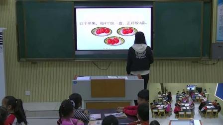 《有余数除法的意义》课堂-冀教版小学数学二年级下册