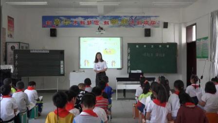 《集体舞)唱起来,跳起来》实录-湘文艺版小学音乐二年级下册