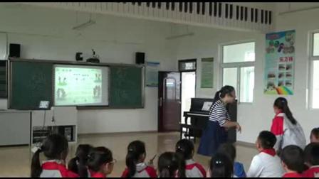 《集体舞)唱起来,跳起来》优质课视频-湘文艺版小学音乐二年级下册