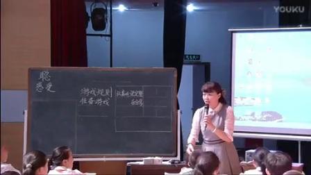 《体验作文教学--张冠李戴》【唐晓俐】(小学语文作文课教学研讨课例)