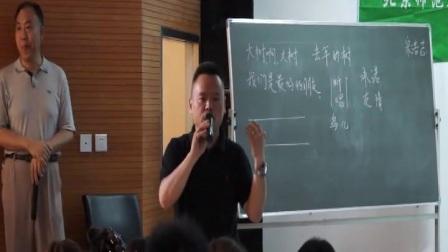 《赵州桥》_增杰老师课后说课