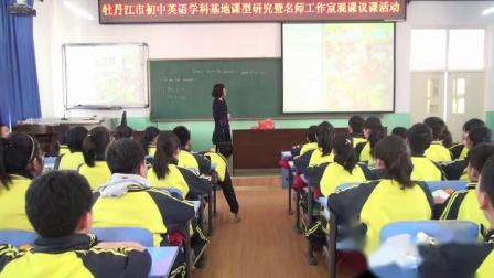 《Unit 6 Do you like bananas - Section A 1a—2d》人教版英语七上-黑龙江-杨柳